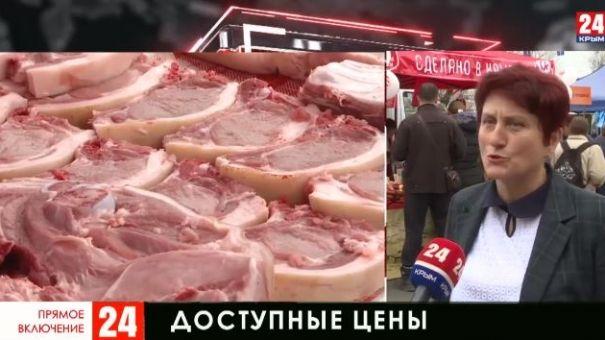 В Симферополе проходит осенняя сельскохозяйственная ярмарка