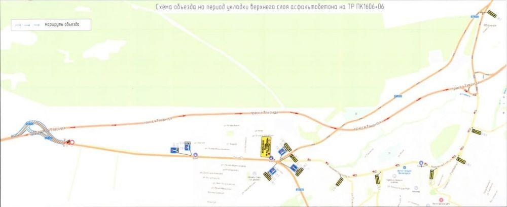 На транспортной развязке в Белогорском ограничат движение