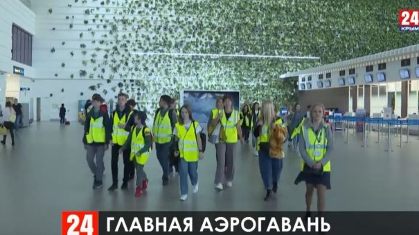За лето аэропорт Симферополя принял свыше 4-х млн пассажиров