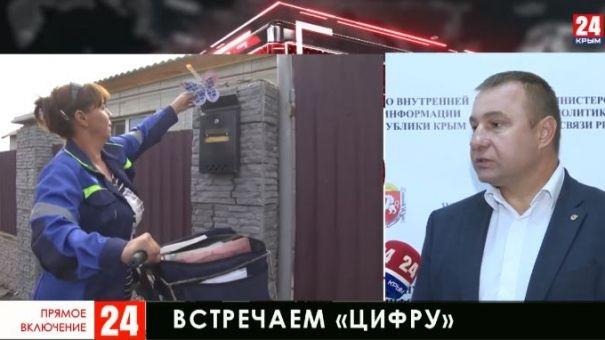 Уже неделю Крым вещает в «цифре»