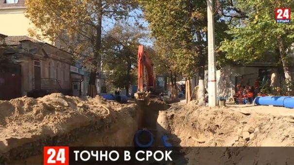 Эксперты оценили ход ремонтных работ на улице Александра Невского в Симферополе