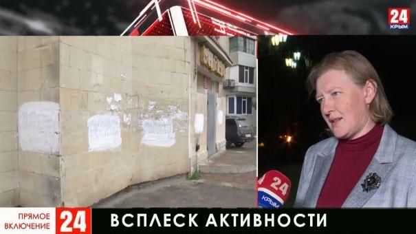 Осеннее обострение у наркоманов в Крыму