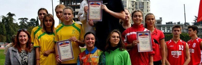 В Ялте завершился этап Всероссийских спортивных игр школьников, - результаты