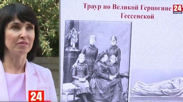В Ливадии проходит Международная научная конференция «Крым в судьбе династии Романовых»