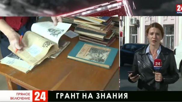 Керченскую централизованную библиотечную систему обновят за 5 миллионов рублей