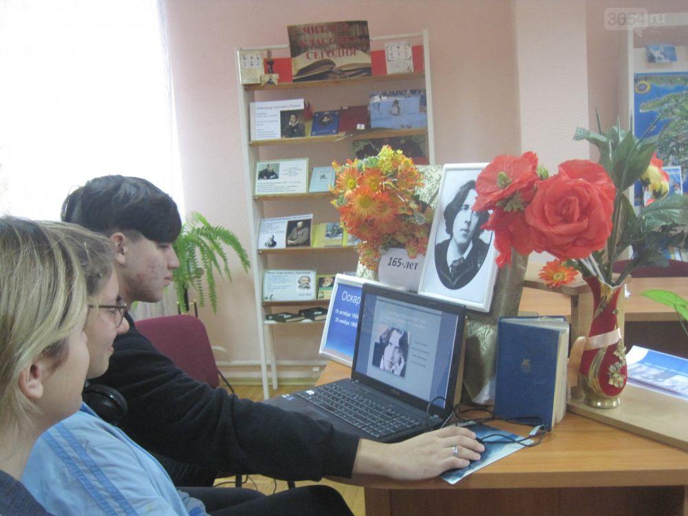 В Ялте провели виртуальную выставку памяти Оскара Уайльда