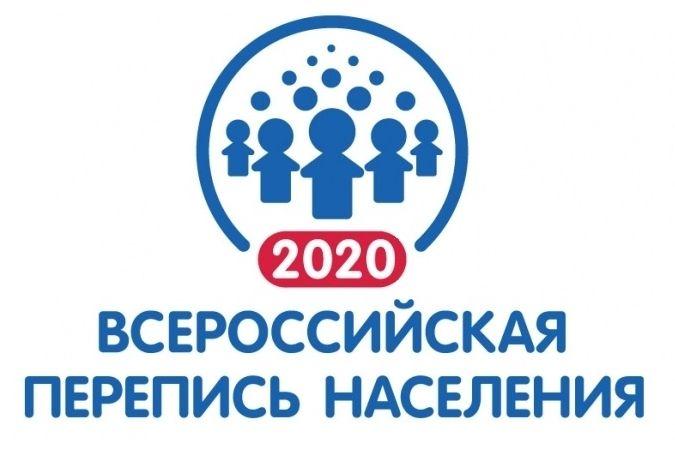 У крымчан спросят про источники дохода