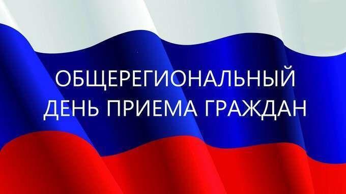 30 октября 2019 года в МЧС Республики Крым состоится Общерегиональный день приема граждан