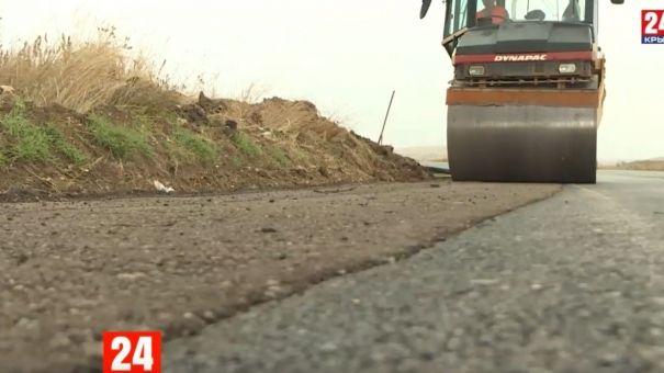 День работников дорожного хозяйства в Крыму