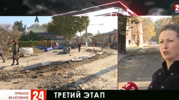 Как продвигается ремонт улицы Александра Невского в Симферополе