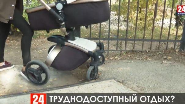 Чем Ботанический сад не устраивает крымчан и туристов