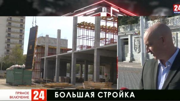 В Евпатории возобновили строительство Дворца спорта по ФЦП
