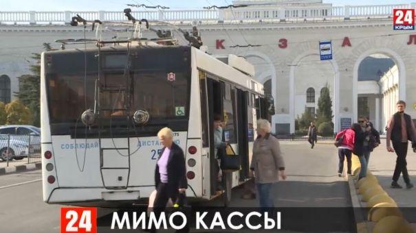 Мимо кассы: безбилетники бьют по бюджету Крыма