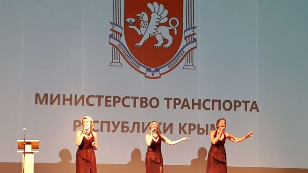 Минкульт Крыма представил концертную программу, приуроченную ко Дню работников дорожного хозяйства