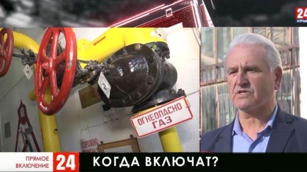 Когда в Крыму батареи станут тёплыми