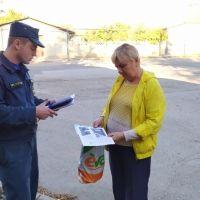 Профилактика пожаров в жилом секторе