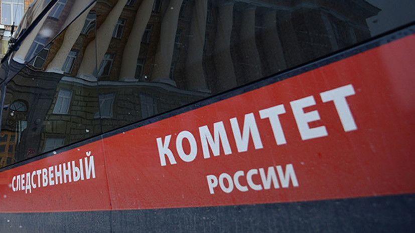 В Крыму начали проверку из-за избиения журналиста