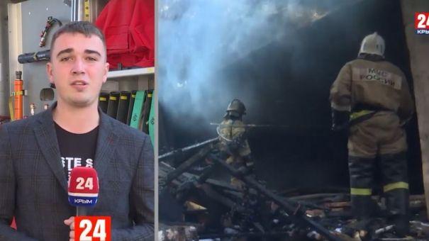 В Симферополе потушили пожар на стадионе «Локомотив»
