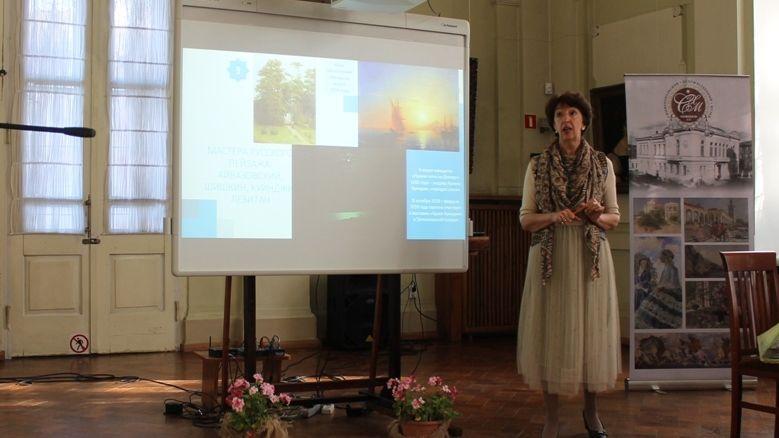 На совещании Методобъединения рассмотрены вопросы взаимодействия Симферопольского художественного музея с общеобразовательными заведениями
