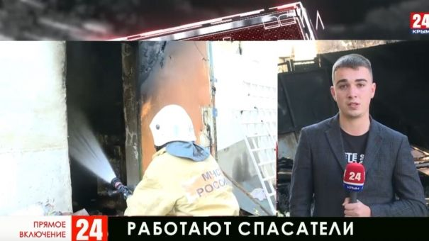 На стадионе «Локомотив» огонь охватил 300 квадратных метров