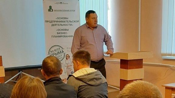 Для предпринимателей Нижнегорского района проходят курсы повышения квалификации