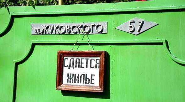 Глава Крыма предложил «победить» владельцев теневых гостиниц высокими тарифами