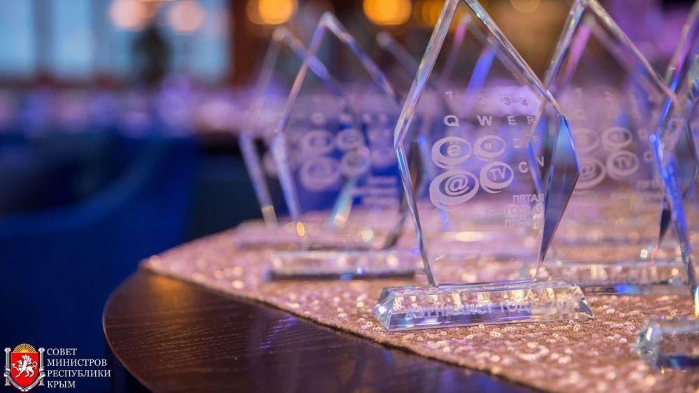 Определены члены жюри конкурса на соискание VI ежегодной премии «Журналист года – 2019»