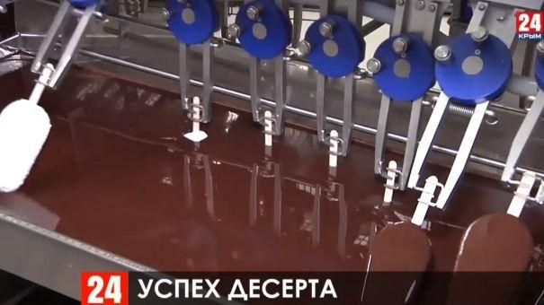 Крымские фабрики мороженого расширяют географию
