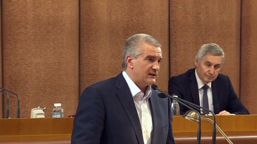 Сергей Аксёнов назвал критерии, по которым будет оцениваться деятельность органов местного самоуправления муниципалитетов