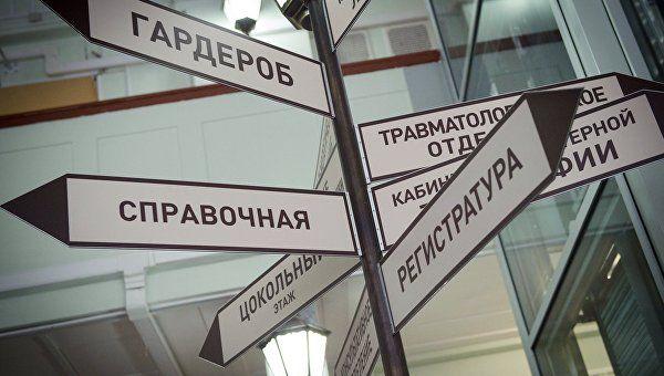 Аксенов рассказал об изменениях в системе здравоохранения Крыма