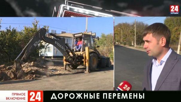 Как в Крыму реализуют нацпроект «Безопасные и качественные автомобильные дороги»