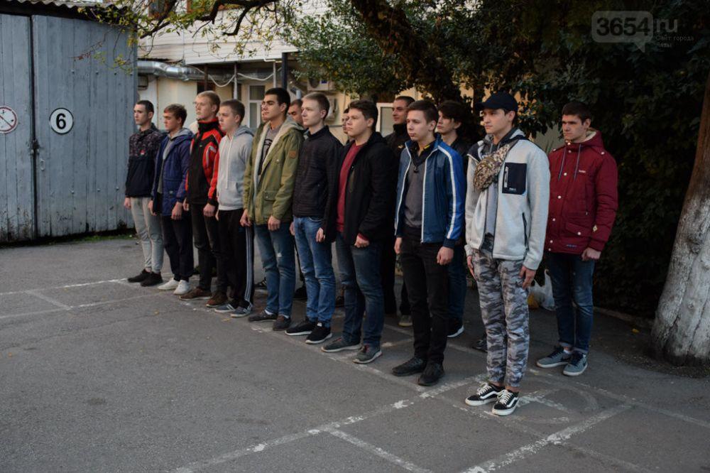 Очередная группа призывников Ялты отправилась на сборный пункт