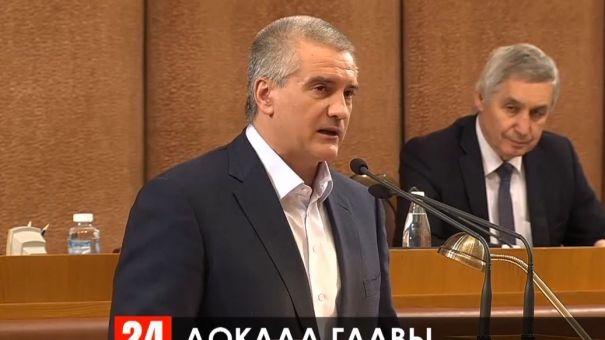 Аксёнов рассказал о планах работы правительства Крыма