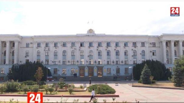Обновление власти и укрепление экономики: главные векторы развития Крыма в докладе Сергея Аксёнова