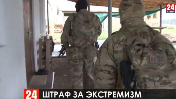 В Севастополе осудили салафита из Узбекистана