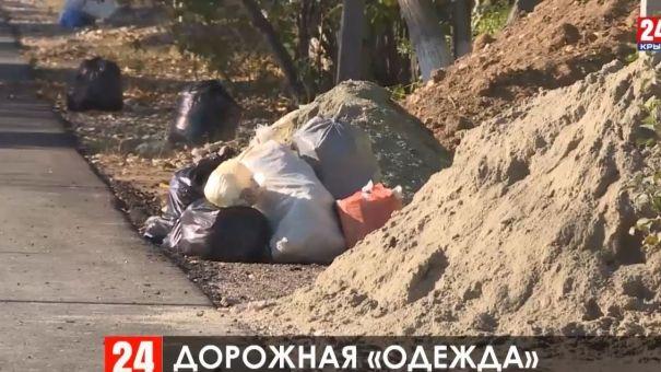 Дорожники проводят в Крыму «работу над ошибками»