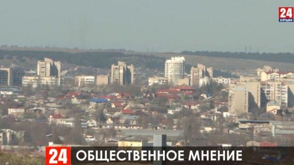 Большинство симферпольцев выступили за возобновление работы мусороперерабатывающего завода в Каменке