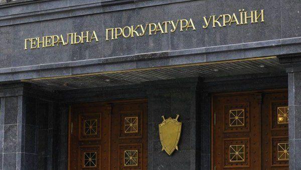 """На Украине назначали нового """"прокурора Крыма"""""""
