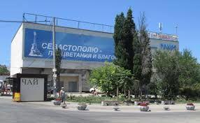 Кинотеатр «Россия» модернизируют в Севастополе