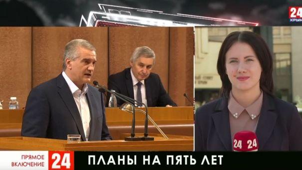 Как будет работать правительство Крыма ближайшие 5 лет