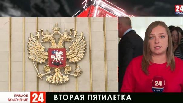 Аксёнов представит доклад о планах правительства на 5 лет