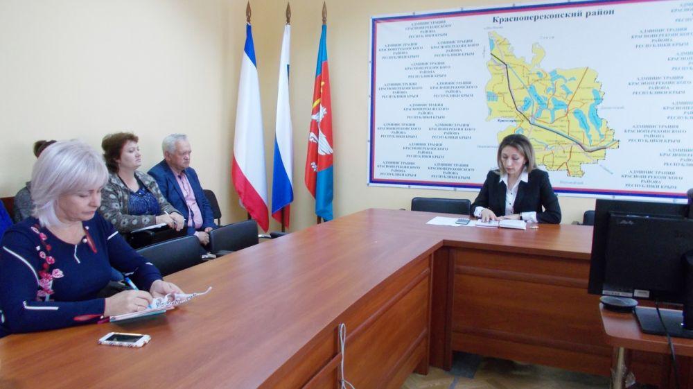 В администрации Красноперекопского района проведено рабочее совещание с главами сельских поселений
