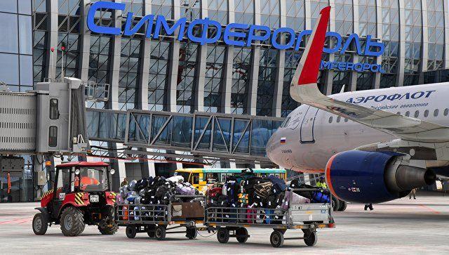 Аэропорт Симферополя объявил о переходе на осенне-зимнее расписание