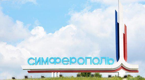 Проценко и Зырянов вышли в финал конкурса на пост главы администрации Симферополя
