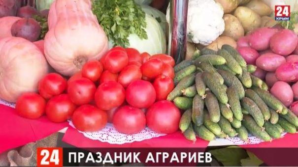 В Крыму наградили сотрудников сельскохозяйственного сферы и перерабатывающей промышленности