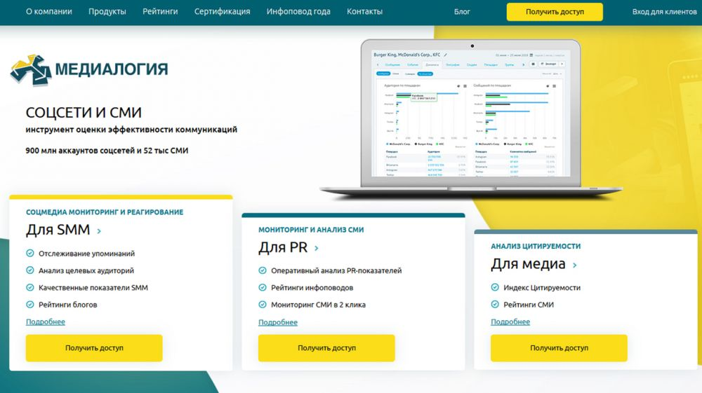 Сергей Аксёнов вошел в пятерку самых цитируемых губернаторов-блогеров за сентябрь