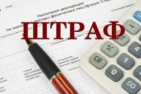 Российские автомобилисты стали больше тратить на штрафы