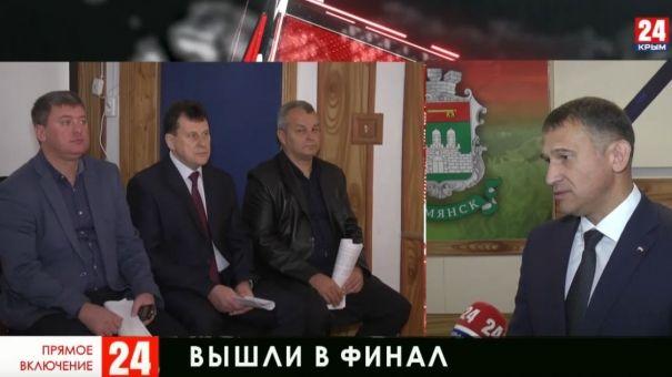 В Армянске завершился конкурс на замещение должности главы администрации