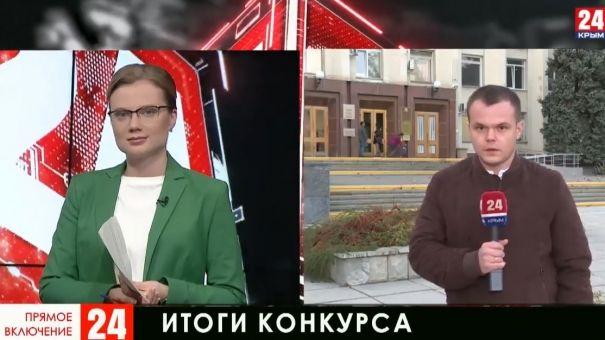 Администрацию Симферополя возглавила Елена Проценко. Прямое включение
