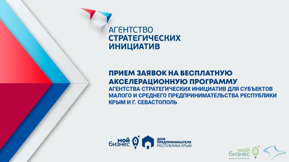 Администрация города Феодосии информирует